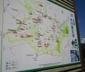 2019.9.26 (32) 県道11号線休憩所 - 旭地区の地図 2260-1930