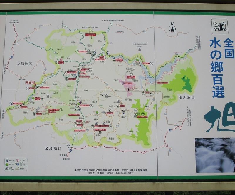 2019.9.26 (33) 県道11号線休憩所 - 旭地区の地図 1980-1640