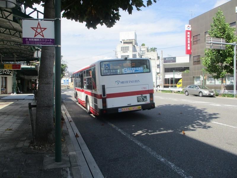 2019.9.30 (19) 本町バス停 - 奥殿陣屋いきバス 1800-1350