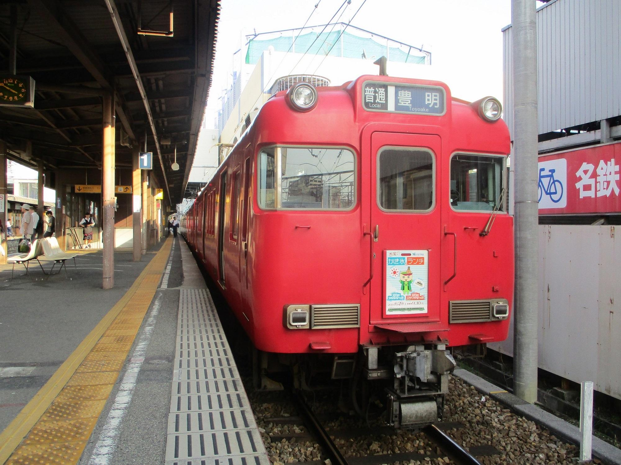 2019.9.30 (25) 東岡崎 - 豊明いきふつう 2000-1500