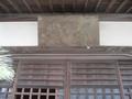 2019.10.3 (20) 矢作 - 誓願寺十王堂 1600-1200