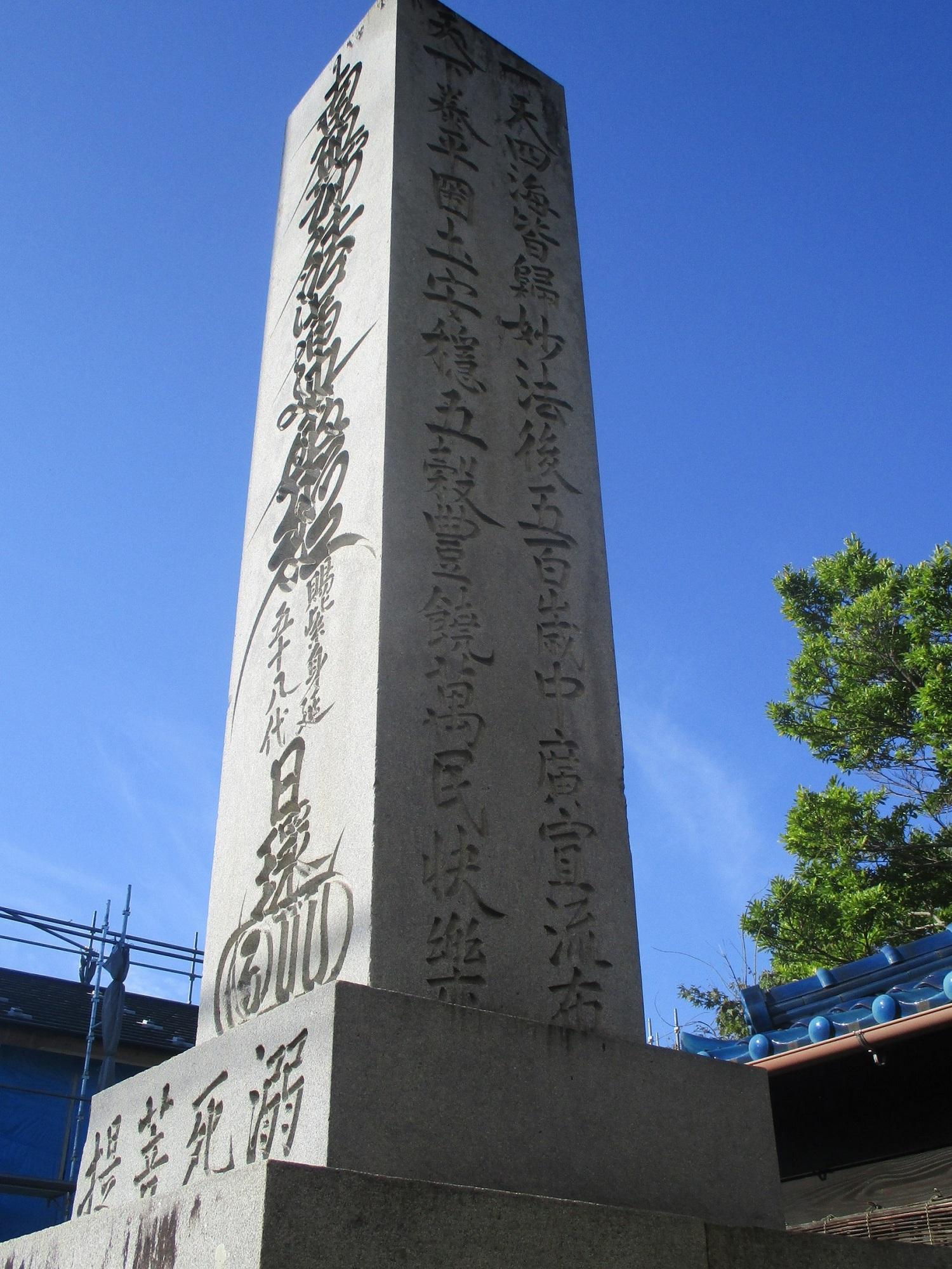 2019.10.5 (15-4) 矢作 - 宝塔さま(みぎ側面) 1500-2000