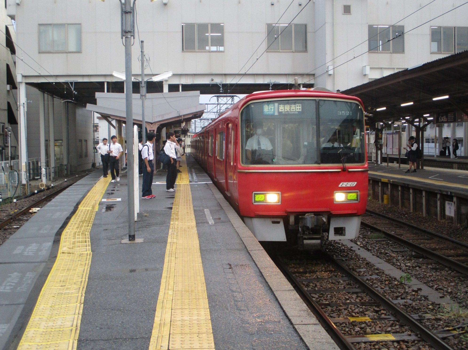 2019.10.7 (39) しんあんじょう - 吉良吉田いき急行 1990-1490