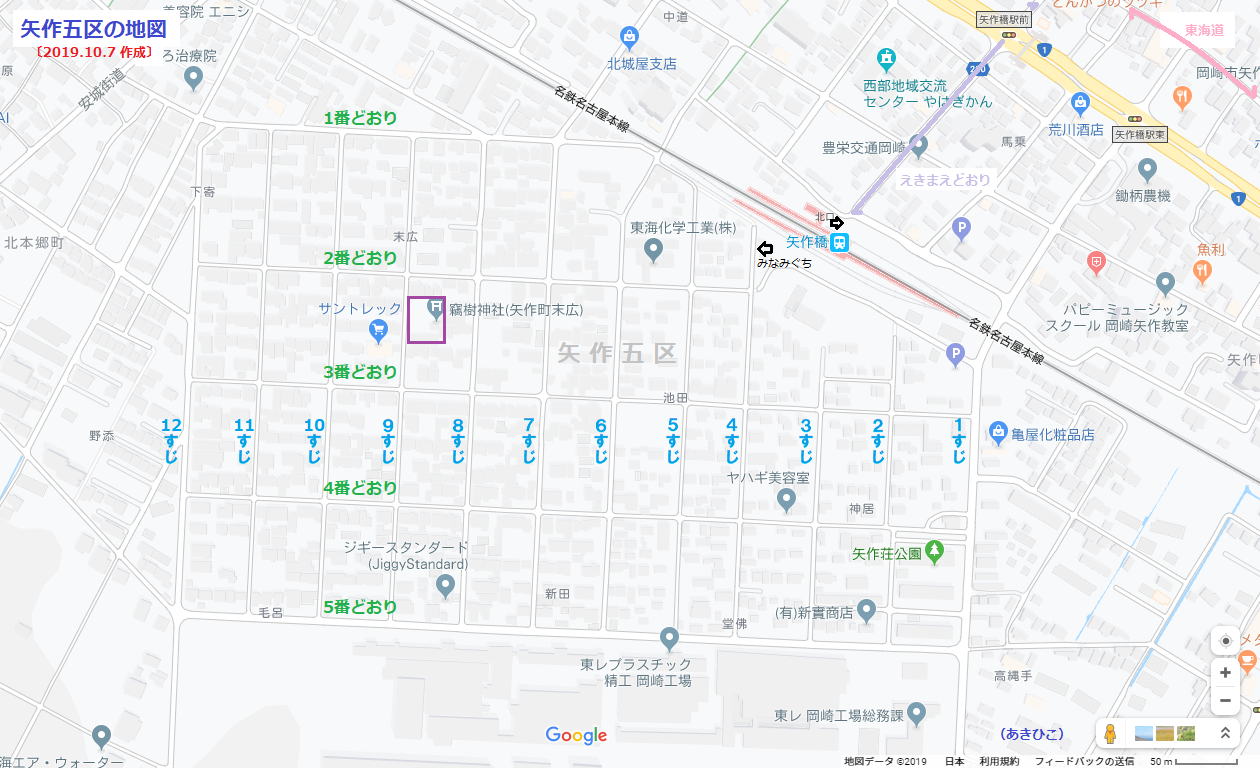 2019.10.7 矢作五区の地図(あきひこ) 1260-768