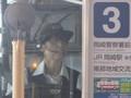 2019.10.9 (3) 東岡崎 - 福岡町いきバス 1400-1050