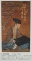 2019.10.9 (19) 源義経画像(浄瑠璃寺) 910-1730