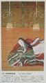 2019.10.9 (20) 浄瑠璃姫画像(浄瑠璃寺) 1010-1810