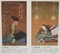 2019.10.9 (21) 源義経画像と浄瑠璃姫画像(浄瑠璃寺) 1390-1240