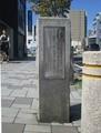 2019.10.9 (25) 「に」のとなり「両町より伝馬町角」(うら面) 1520-2000