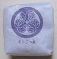 2019.10.9 (43) 古代葵餅 510-530