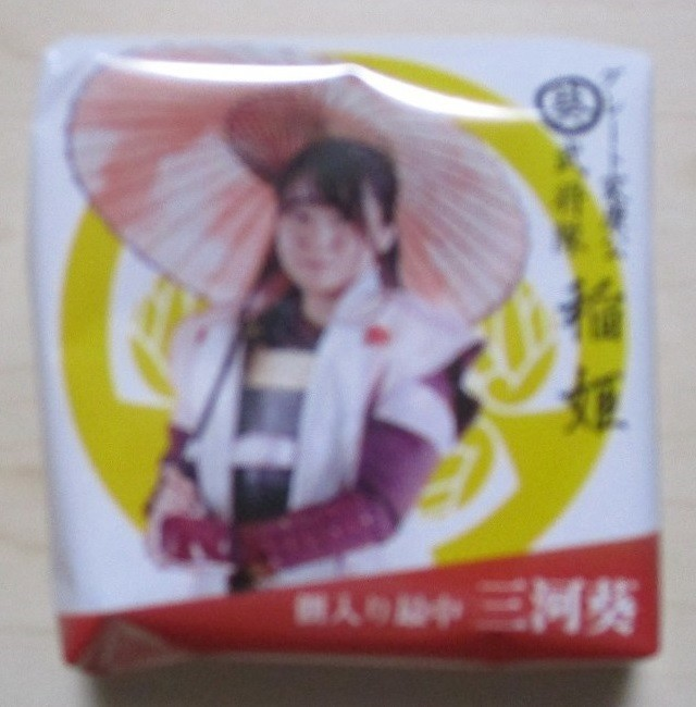 2019.10.9 (44) 三河葵 640-650