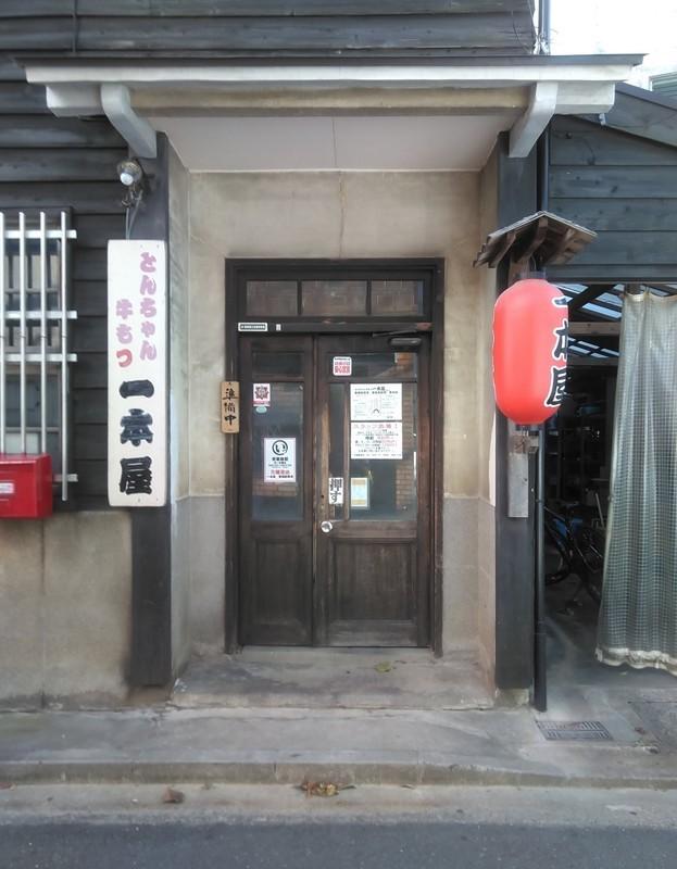 2019.10.13 (29あ) 豊橋 - 一本屋 1200-1540