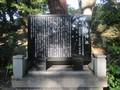 2019.10.15 (23) 矢作神社 - 由緒がき 1800-1350