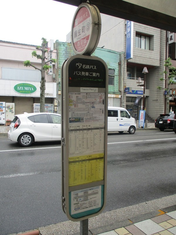 2019.10.17 (5) 康生町 - 3番バスのりば 1500-2000