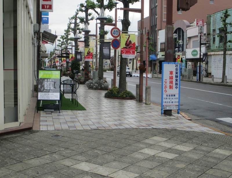 2019.10.17 (9) 康生どおり - 車線をへらす社会実験 1560-1200
