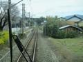 2019.10.20 (8) ワイドビュー伊那路1号 - 茶臼山 1770-1320