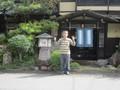 2019.10.20 (21) 湯谷温泉 - はづ木 2000-1500