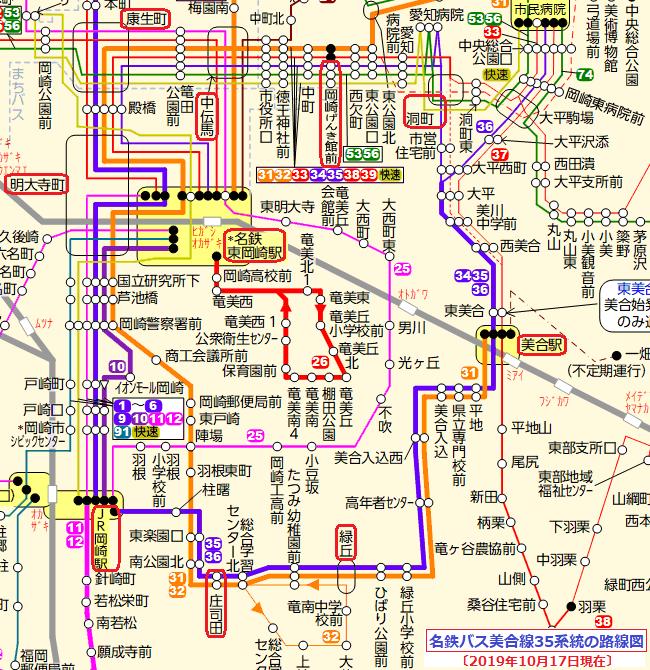 名鉄バス美合線35系統の路線図(路線図ドットコム) 650-670