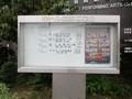 2019.10.25 (6) 名古屋市芸術創造センター - 飢餓海峡 2000-1500