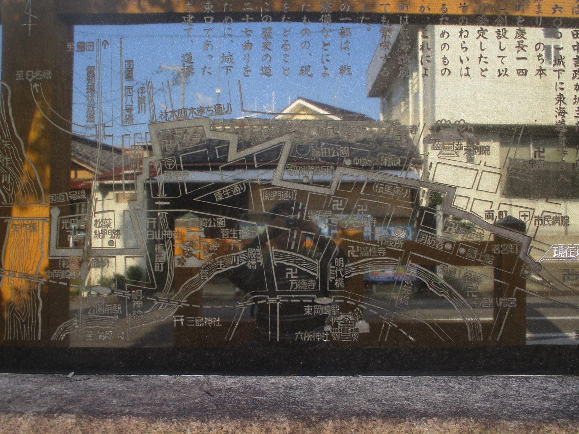 2019.10.27 (19) 冠木門のとなりのいしぶみの地図(なか) 2000-1500