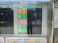 2019.10.28 (13) 豊橋駅ペデストリアンデッキ - バス発車案内 1600-1200