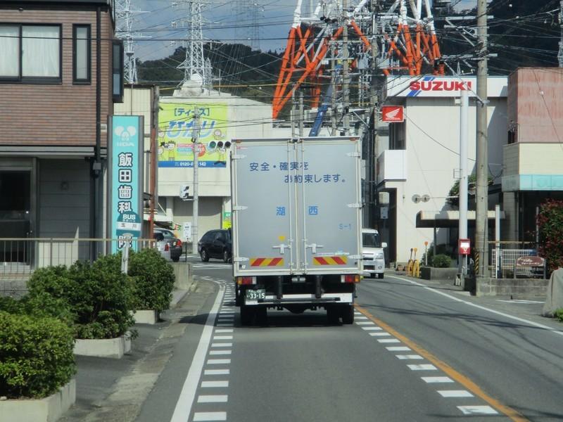 2019.10.28 (25) 嵩山いきバス - 玉川バス停 1800-1350