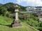 2019.10.28 (36) 嵩山 - 浅間社常夜灯 1800-1350