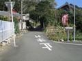 2019.10.28 (38) 嵩山 - 姫街道のぼり 1800-1350