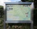 2019.10.28 (49) 嵩山 - 姫街道案内図 2360-1860