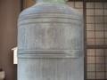2019.10.31 (20) 裁断橋 - 擬宝珠の銘文 2000-1500