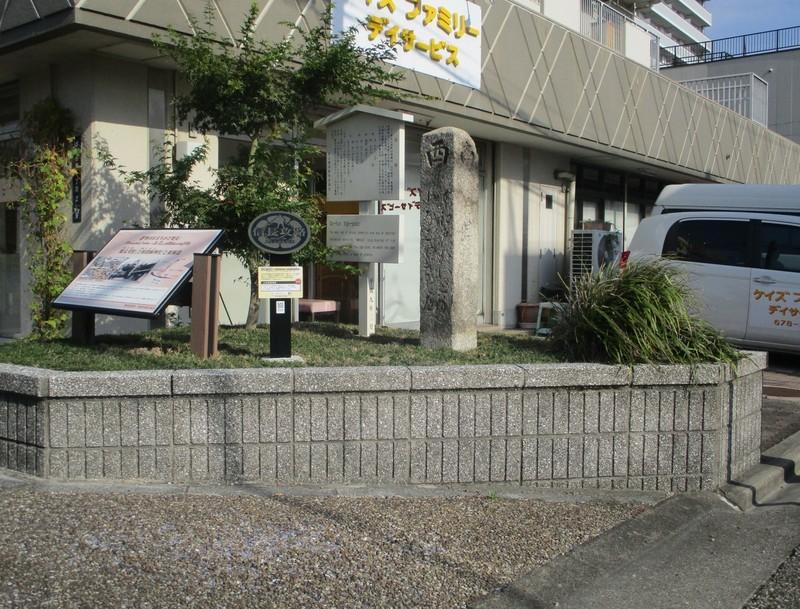 2019.10.31 (29) 宮宿 - 東海道のみちしるべ 1970-1500