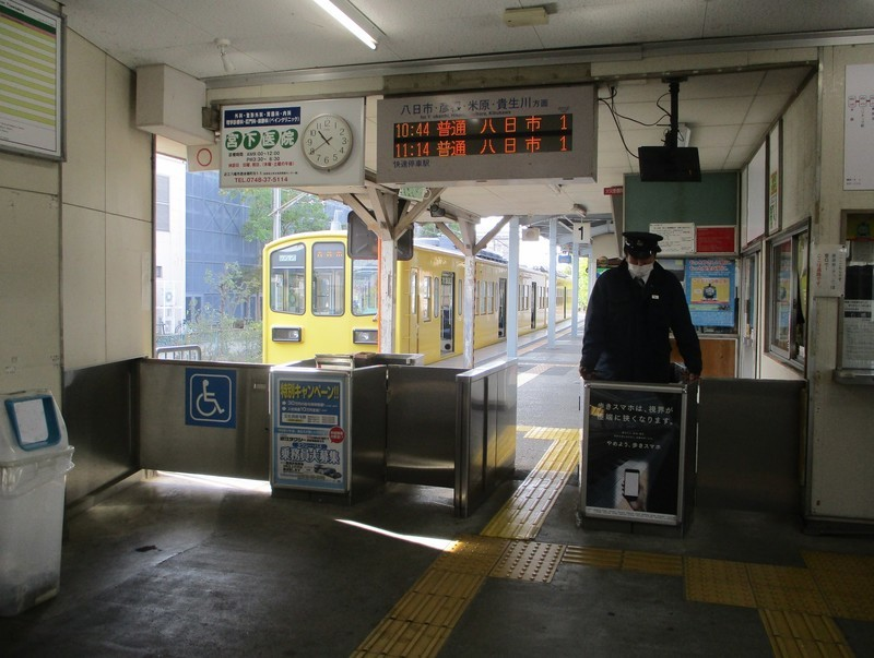 2019.11.7 (85) 近江八幡 - 八日市いきふつう 1990-1500