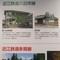 2019.11.7 (118) 近江鉄道ミュージアム - 「近江鉄道八日市線」 1330-1330