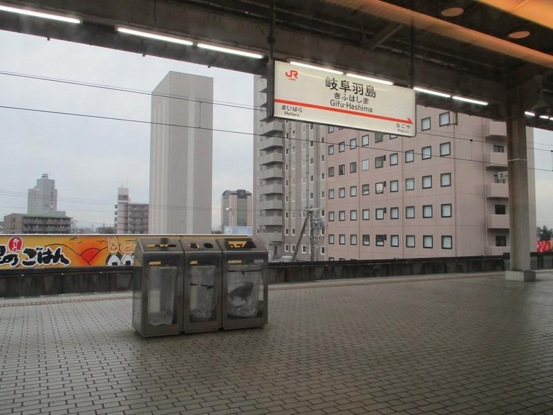 2019.11.7 (130) 東京いきこだま号 - 岐阜羽島 1600-1200