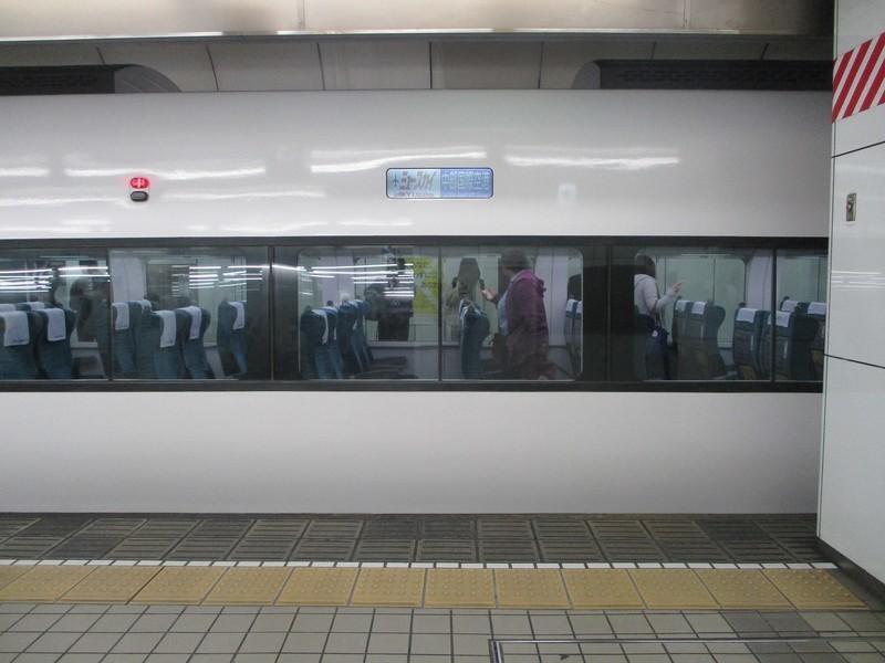 2019.11.7 (133) 名古屋 - セントレアいきミュースカイ 1600-1200