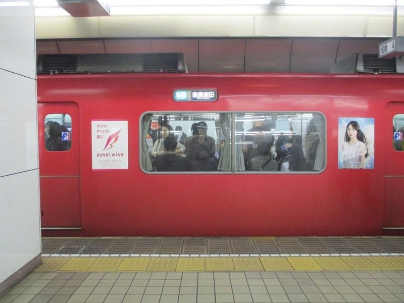 2019.11.7 (134) 名古屋 - 吉良吉田いき急行 1600-1200
