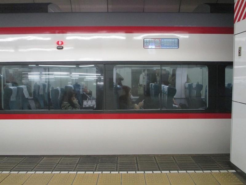 2019.11.7 (138) 名古屋 - セントレアいき特急 1600-1200