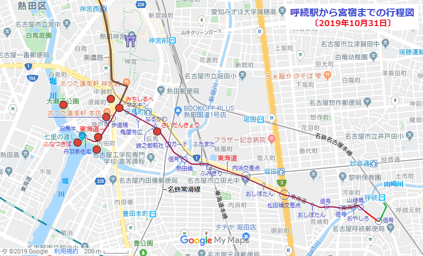 2019.10.31 呼続駅から宮宿までの行程図 958-626