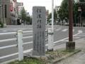 2019.11.11 (5) 岡崎 - 信濃門あとのいしぶみ 1990-1500