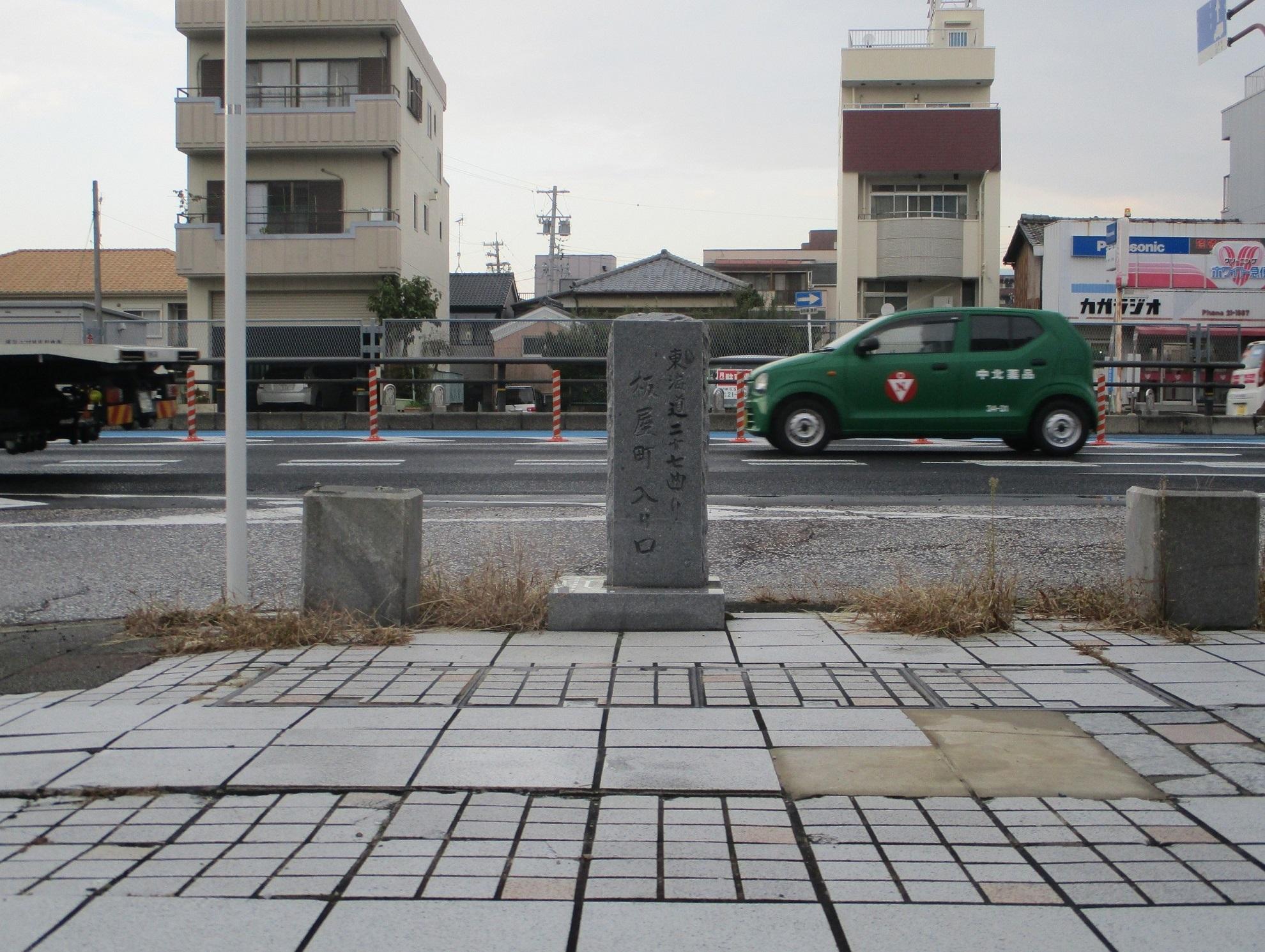 2019.11.11 (12) 岡崎城下27まがり - 「か」のいしぶみ 1980-1490