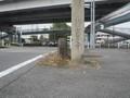 2019.11.13 (16) 西井筋橋 - いしぶみ(ひがし面) 2000-1500