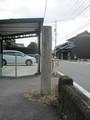 2019.11.13 (18) 西井筋橋 - いしぶみ(にし面) 1200-1600
