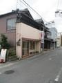 2019.11.13 (29) 東海道 - ビューティーサロン Daiman 1500-2000