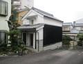 2019.11.13 (36) 東海道 - 茶煎房おくの土蔵 1950-1500