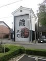 2019.11.13 (44) 東海道 - 本町山車蔵 1350-1800