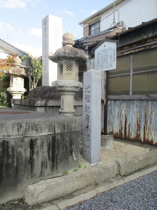 2019.11.13 (45) 知立 - 池鯉鮒宿本陣あと 1500-2000