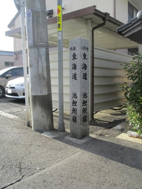 2019.11.13 (47) 東海道 - 池鯉鮒宿いしぶみ 1200-1600
