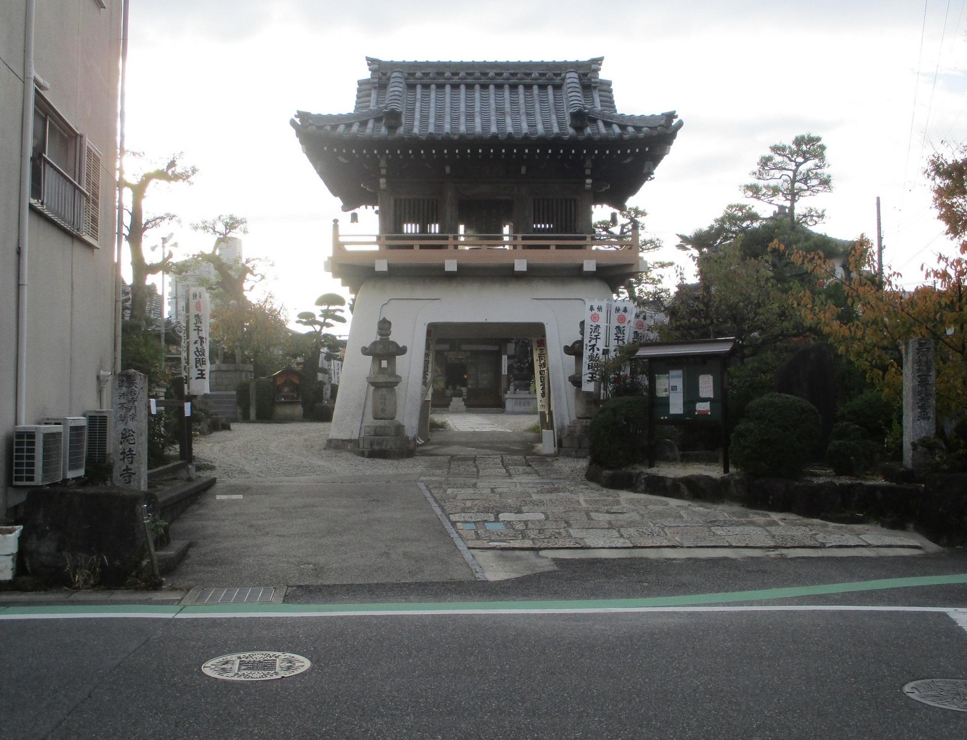 2019.11.13 (57) 東海道 - 総持寺 1960-1500