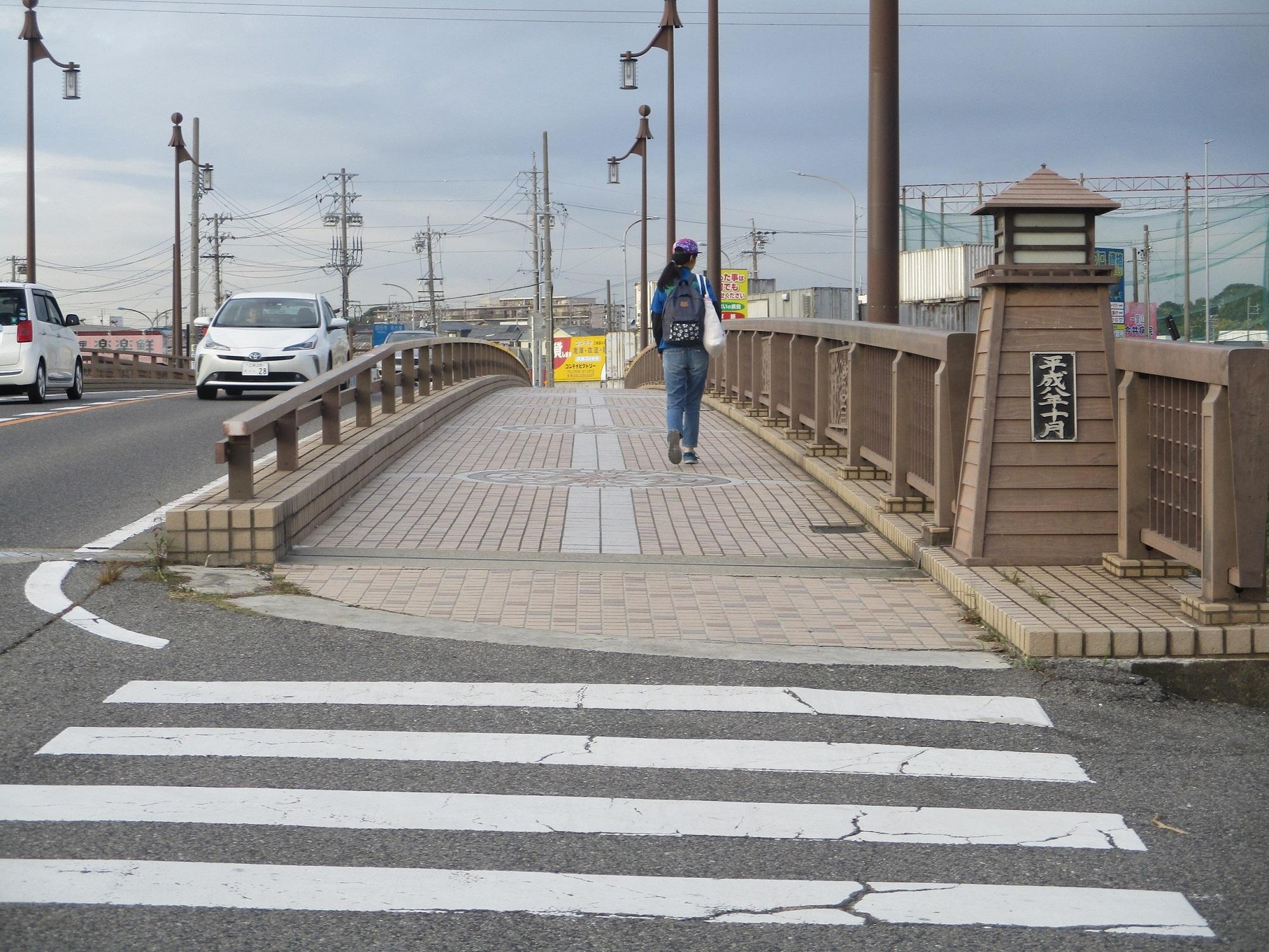 2019.11.13 (61) 東海道 - 逢妻橋(歩道) 2000-1500