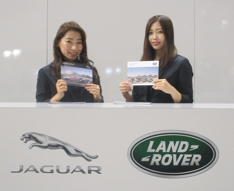 2019.11.21 (39) 名古屋モーターショー - ジャガー・ランドローバー[3] 1300-1060